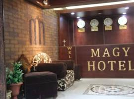 Hotel kuvat: Magy Hotel