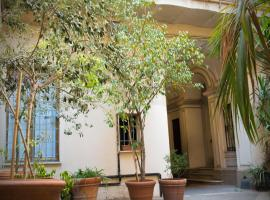 A picture of the hotel: rione monti house