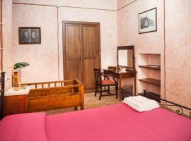 Hotel photo: Antica Dimora del Castello