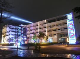 Hotel fotografie: Viwo Leisure Hotel