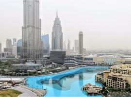 A picture of the hotel: New Arabian Holiday Homes - Burj Residence 5