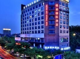 Hotel photo: Yueting International Hotel