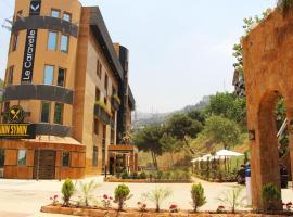 Photo de l'hôtel: Le Caravelle Beirut