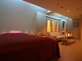 Hotel Photo: Hotel Chateau Briant (Adult only)