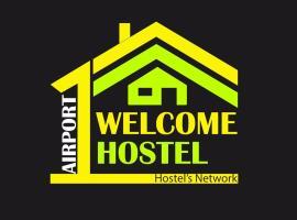 酒店照片: Hostel Airport