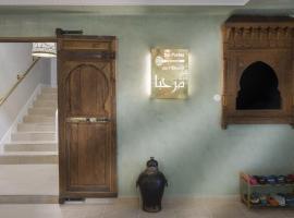 Hotel photo: Les Portes de l'Orient