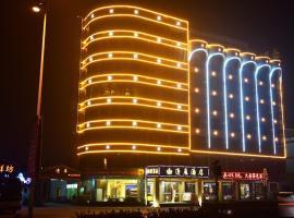 Hotel foto: Kaiping Yili Hotel
