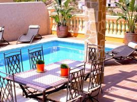 Photo de l'hôtel: Los Geranios