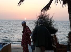 Hotel near السنغال