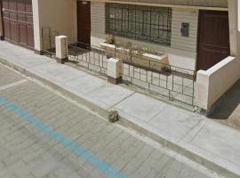 Gambaran Hotel: Casa Luna Victoria