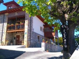 Hotel Photo: Hotel Rural El Rexacu