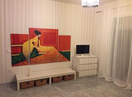 Hotel photo: Apartamento frente a parada de metro