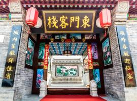 Hotel Photo: Badaling Guest House