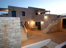 Hotel photo: Nomads House