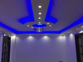 Photo de l'hôtel: Al Marwa Apartment in Dokki - Families Only