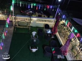 Hotel photo: Duju Yi Ge Guest House