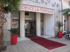 Hotel Photo: La Fontaine