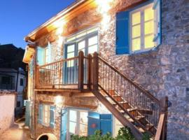 "Hotel photo: ""Imagine Renting this Luxury Villa"" Troodos Mountains Home 119"
