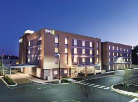 Hotel photo: Home2 Suites Dover