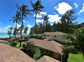 A picture of the hotel: Waimanalo Beach Cottages