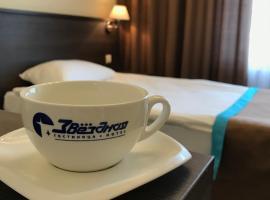 Hotel Photo: Zvezdnaya Hotel