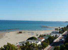 Hình ảnh khách sạn: Apartamento primera línea de playa