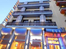 Hotel photo: Argo Hotel Piraeus