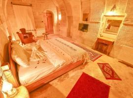 Hotel photo: Mosaic Cave Hotel