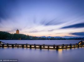 Fotos de Hotel: Pingchen changxing Apartments