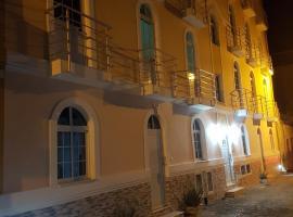 Hotel near Praia