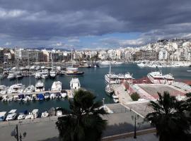 מלון צילום: Marina Zeas Apartment