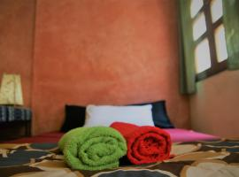 Hotel photo: Homestay - Apartamento El Mirador