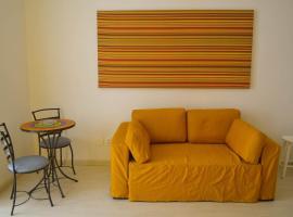 Hotel Foto: Copacabana - Estúdio Aconchegante e Tranquilo