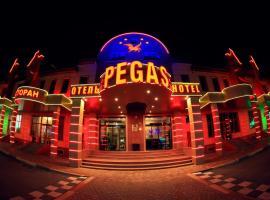 Hotel Photo: Hotel Pegas