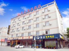 Hotel photo: Qingmu Hotel Xinghua Dainan