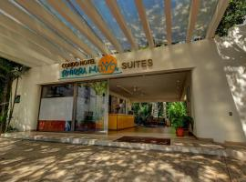 Hotel near المكسيك