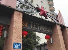 Hotel photo: Guangzhou Baiming Fangyuan ApartHotel