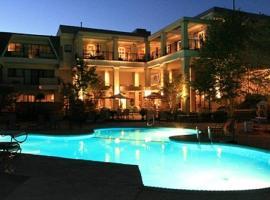Hotel photo: Hockley Valley Resort