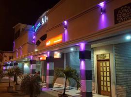 Hotel near Santiago de Veraguas