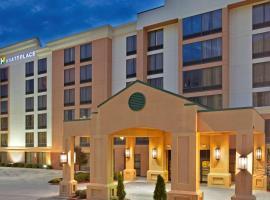 Hotel photo: Hyatt Place Atlanta Airport North