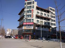 Photo de l'hôtel: Home Inn Linyi Heping Road County Government