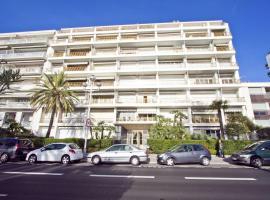 Fotos de Hotel: PROMENADE HOLIDAY - ORIENT & SEA