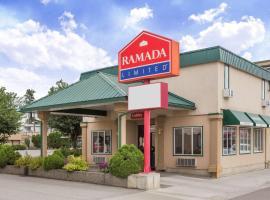 Hotel photo: Ramada Limited Quesnel
