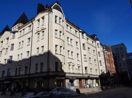 Hotel photo: George Helsinki