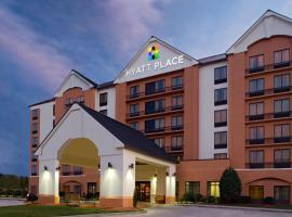 Hotel photo: Hyatt Place Atlanta Airport South