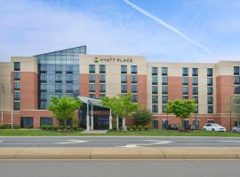 Фотографія готелю: Hyatt Place Herndon Dulles Airport East