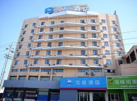 Hotel Photo: Hanting Express Shangqiu Railway Station
