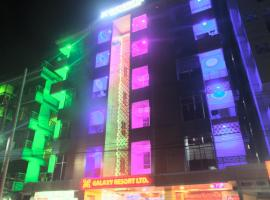 Hotel photo: Galaxy Resort Limited