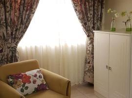 Hotel photo: Ia Alhadtha