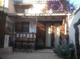 Hotel Photo: Guesthouse Gonia